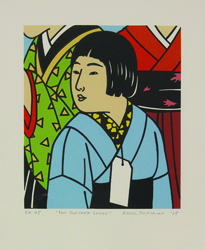 Roger Shimomura For Dorthea Lange